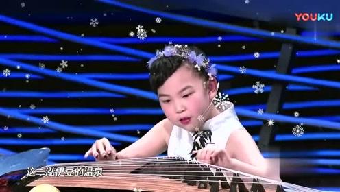 9岁萌娃古筝弹流行曲,韩雪现场唱《飘雪》简直不要太好听了