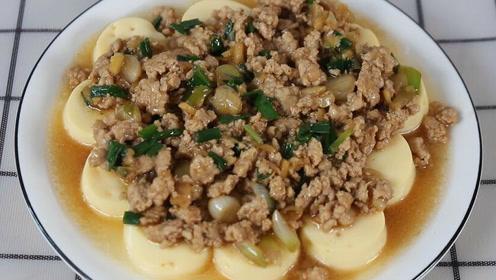日本豆腐学会这种蒸菜的做法,滑滑嫩嫩,简单易学又美味