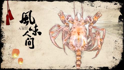 风味小课堂:大闸蟹成长记,一生蜕壳20多次,被烹时2周岁