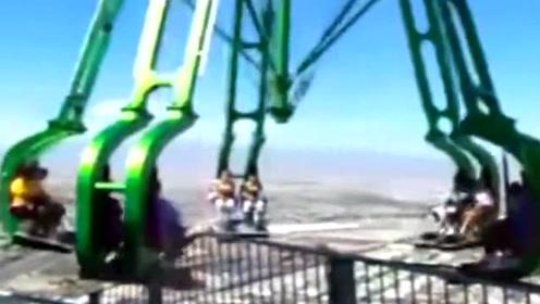 男子玩危险项目不系安全带,转动到高空被活生生甩出去!