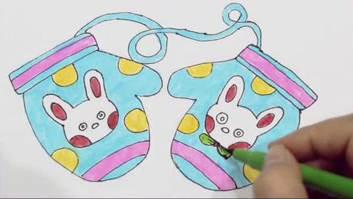 简笔画 2-6岁宝宝易学的简笔画涂色教程 画手套