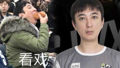 IG夺冠王思聪豪气抽奖引韩国网友热议 称其最爱电竞的富二代
