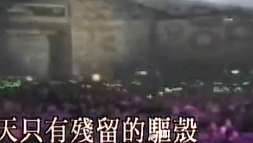 导师谢霆锋早期翻唱《光辉岁月》,不输原唱!