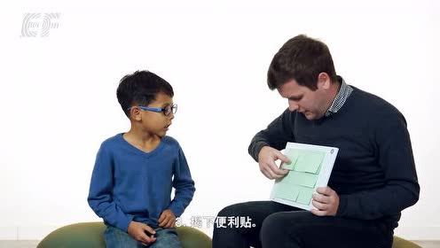 英孚Small Star Parent Video