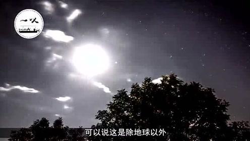 中国天眼发现第二个地球?有水有空气还有植物,美国:未来将移民
