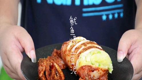 鱿鱼焗土豆泥,这个你吃过么?