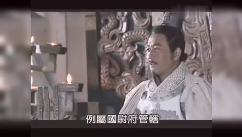 大秦帝国:魏国答应了商鞅所立条约,商鞅说秦国失地全部收复!