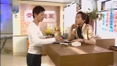 黄子华到佘诗曼的茶餐厅占着桌子不消费,只点了一盘青菜