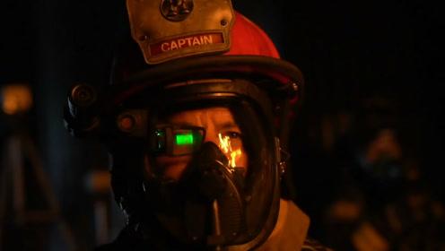 可以帮助消防员透视烟火的X光装备