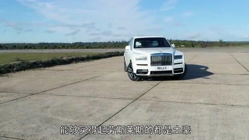 中国龙版劳斯莱斯由她拥有,售价1600万,全球限量只有20辆