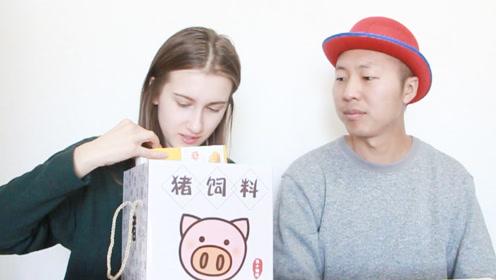 外国美女试吃猪饲料,辣的她直叫,说以后再也不吃辣的了