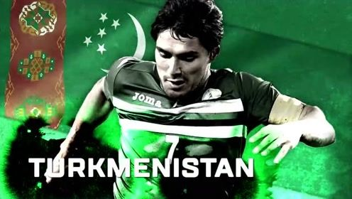 """亚洲杯巡礼:名副其实的足球沙漠 """"祖母绿""""土库曼斯坦"""