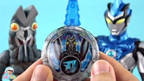 《玩具益趣园》布鲁奥特曼获得了一枚怪兽水晶扭蛋,看看是谁?