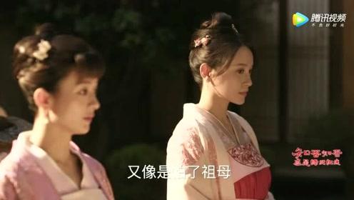 知否,赵丽颖被四姐姐针对,直接反击,伶牙俐齿,令人刮目相看