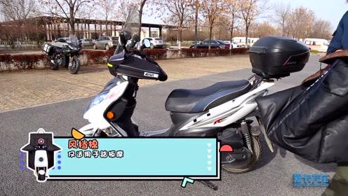 第8期 摩托车骑行服