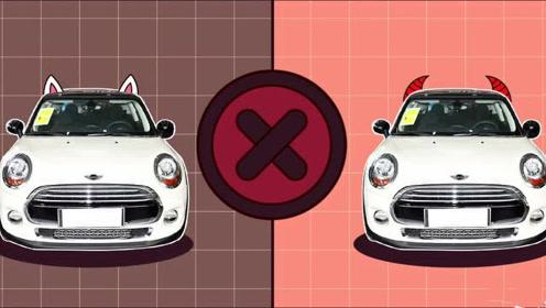 汽车年检前得知道,哪些车顶装饰不能装?
