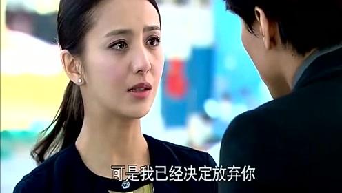 不婚主义的总裁厉仲谋竟然要和吴桐领证结婚 不料吴桐拒绝