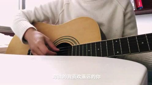 吉他演奏一段《遥远的你》