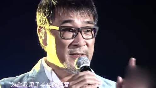 2018李宗盛走心演唱《漂洋过海来看你》,太完美了
