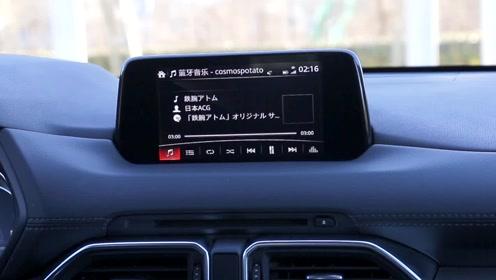 马自达CX-8悦联系统演示