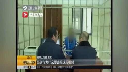 男子拍视频辱骂交警被拘留7天 点击若超500次将构成刑事犯罪