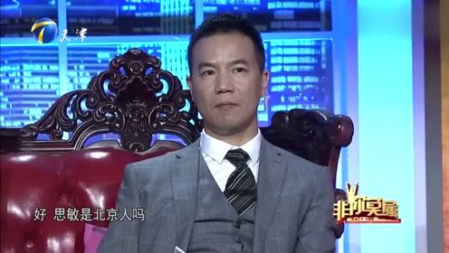 女孩竞聘只为北京户口遭涂磊质疑,若没户口早晚会走让其一脸尴尬