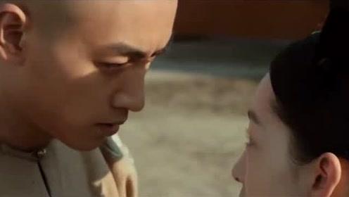 宫锁沉香:陈晓太认真周冬雨当真了,这下尴尬了