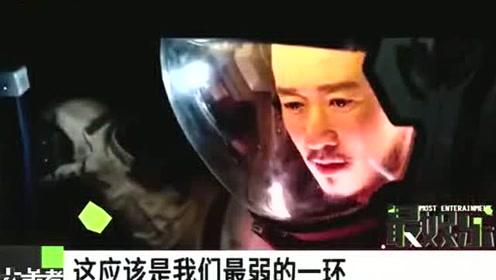《流浪地球》高校路演郑州站吴孟达从影四十年迎来新挑战