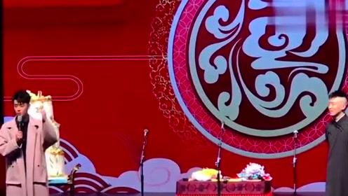 张云雷说要开演唱会,杨九郎到时候我也和观众一起去抢票
