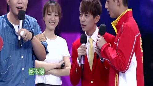 张继科陈伟霆PK乒乓球,世界冠军居然连输三球,谢娜:快醒醒!