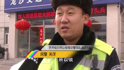 """司机酒驾被查,叫""""民警""""大哥,不料竟牵扯出了""""附近的人""""!"""