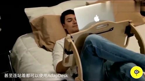 懒人神器!可以伸缩折叠的桌子,让你瘫床上一天不用起!