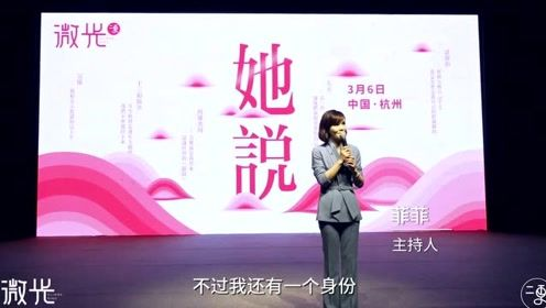 十几万人守着直播,观众从外地赶来,杭州这几个姑娘火了!
