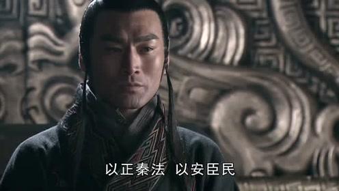 大秦帝国:老太师拿着金牌,找嬴驷列出商鞅的罪状,并要捉拿商鞅