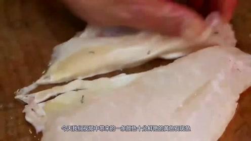 极品石斑鱼,金闪闪的,日本大厨处理后,才知有多美味