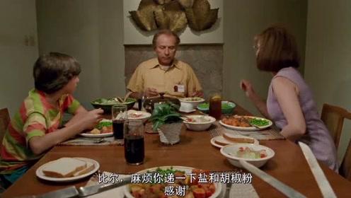 爱德华夹豆子,千辛万苦的送到嘴边,结果却很尴尬