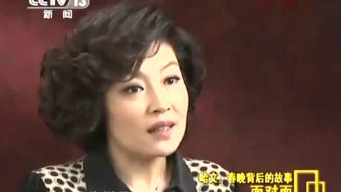 看了这段视频才知道,哈文的口才也这么好,丝毫不逊于老公李咏