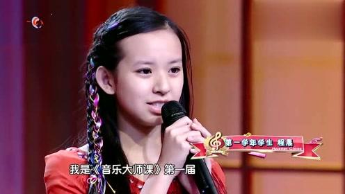 人不可貌相!看着一般的小男孩,唱歌时却让人惊了!