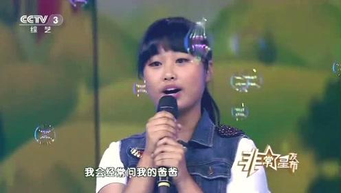 刘大成父女三人演唱一首《爸爸的话》,场面温馨,让人羡慕不已