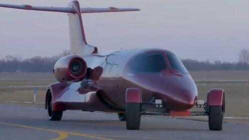 喷气式飞机改汽车,造型拉风,售价500万美元