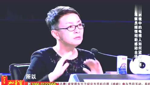 宋丹丹掏出5万赞助,冯小刚直接出了10万是什么感动两位评委