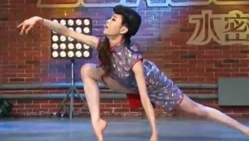 旗袍舞蹈,小姐姐尽显好身材,台下男观众不淡定了!