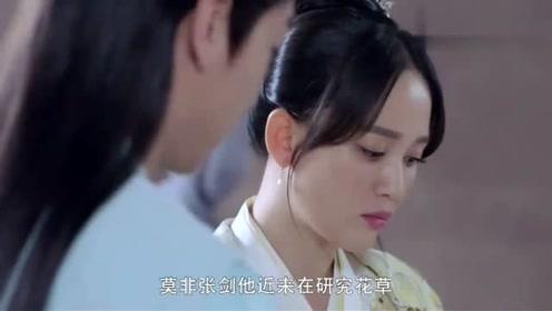 独孤皇后 都这时候了,杨坚还在取笑伽罗,服了