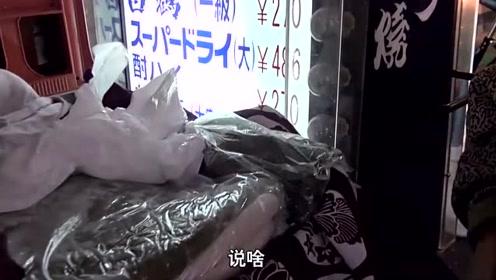 雷探长来到东京街头,水果6毛钱一斤,老奶奶沿街卖腌菜