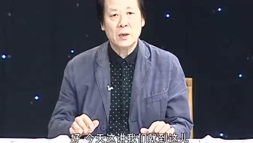 一日一书杨广馨09
