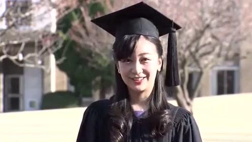 日本皇室最美公主大学毕业了 拒绝回答有无男朋友