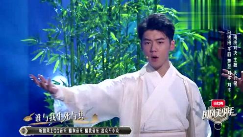 刘丰开场的第一句,二爷吓得眼睛都睁大了!