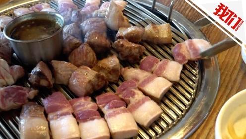 韩国人吃五花肉对抗雾霾 雾霾天猪肉销量上涨20%