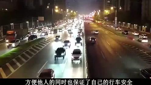 开慢车就安全吗?其实费油还伤车,说不准还要扣分罚款!
