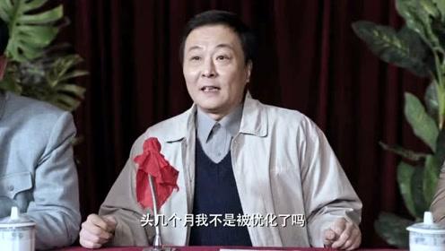 冯胜利上台演讲状况百出,处处讽刺,拆主任的台?